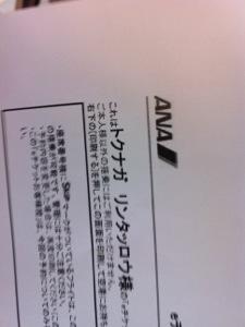 20121123-214120.jpg